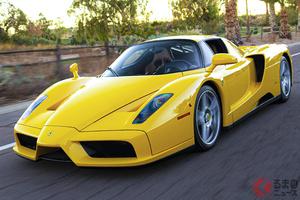 一見さんお断り フェラーリ「エンツォ」を新車で購入できた人とは?