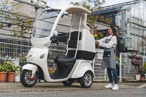 普通免許で乗れる電動3輪デリバリーバイク「EV DELIVERY」登場 コロナ禍で高まるデリバリー需要に対応し急ピッチで開発