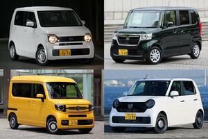 大人気のホンダの軽自動車! Nシリーズのブランドの概要と編集部おすすめ車種をご紹介