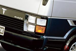 なぜ4灯式ライト減少? かつては「ハイエース&ハコスカ」に採用も 近年見かけない理由とは