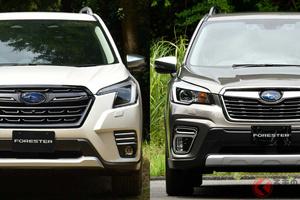 スバル新型「フォレスター」は小型のライトが迫力グリルを強調! 従来型と何が違う?