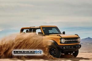 【流出】フォード新型ブロンコ 2ドア仕様の姿がリーク 脱着式ルーフ採用か