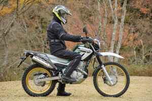 日本国内のみの販売パッケージ! ヤマハ「ツーリングセロー」はお買い得な250ccアドベンチャーバイク