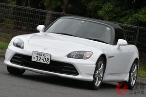販売終了から11年… ホンダ「S2000」が20年目のマイチェン!? 新パーツの驚きの実力