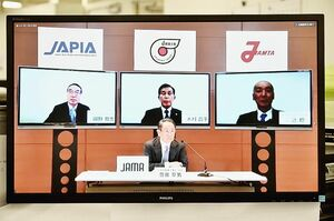 コロナ後の経済復興 自動車産業がけん引 連携の枠組み拡大し新たな領域にも挑戦 日本自動車工業会など