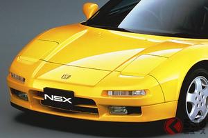 中古車市場でも高値安定 ホンダ初代「NSX」とはどんなクルマだったのか