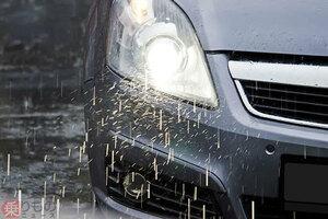 どうせ降るなら洗車不要…なのか? 梅雨の洗車 要注意は「ちょっとの雨」と「晴れ」