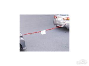 おすすめの車用牽引ロープ12選 車用牽引ロープの種類や選ぶ際のポイント