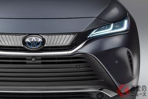 新型「ハリアー」にそっくり!? トヨタ新型「ヴェンザ」発表 2020年夏発売