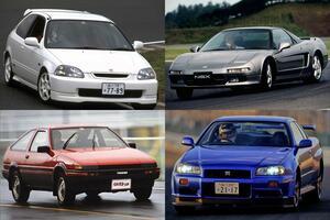 20~30年落ちでも新車時の「2倍3倍」当たり前! 恐るべき「中古価格」の国産スポーツ車4選