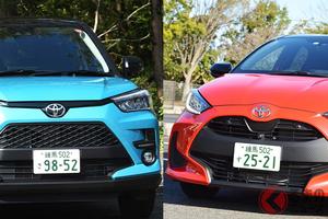 ヤリスとライズは比較対象? 人気TOP2のトヨタコンパクトカーはどう違う?