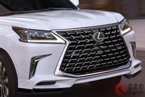 レクサスの最強&最上級SUV「LX」2021年モデル登場! 限定車も設定