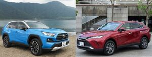 「ハリアー」vs「RAV4」トヨタの人気SUV買うならどっち?
