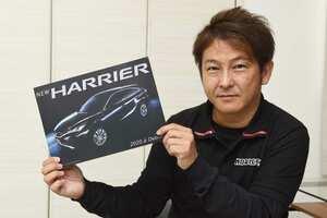 〈トヨタ・ハリアー〉エアロキット開発に向けてノブレッセが新型ハリアーを即買い! 納車は7月末予定!