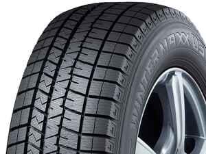 アイスバーンに効く新技術採用の新型スタッドレスタイヤ、ダンロップ「WINTER MAXX 03」発表