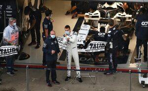 クビアトQ3進出ならず「ベストを尽くしたが期待どおりの結果を出せなかった」アルファタウリ・ホンダ【F1第2戦予選】