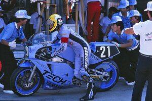 ヤマハOBキタさんの鈴鹿8耐追想録 1985年(後編):初期には「物干し竿」と評されたマシンがごぼう抜き