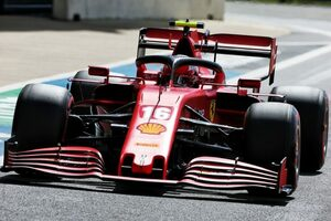 F1技術解説イギリス編:ドラッグ軽減もダウンフォースを大きく犠牲にしたフェラーリのウイング