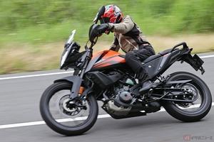 普通二輪免許で乗れるアドベンチャーモデル KTM「390アドベンチャー」が乗りやすかった理由