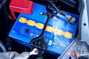 使ってませんか? 車用バッテリー「電源」使用はNG 本来の目的以外の危険性とは
