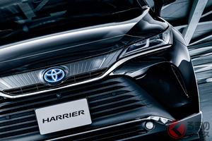 トヨタ新型「ハリアー」 既存SUVを超えた存在に!? 誰しもを魅了するワケ