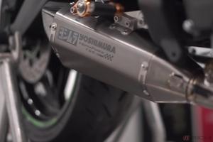 カワサキ4気筒250cc「Ninja ZX-25R」ヨシムラサウンド公開!!