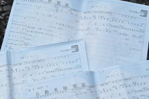 東日本大震災時の教訓! コロナ禍の車検有効期間延長で「車検&自賠責切れ車」が街に溢れる危険性