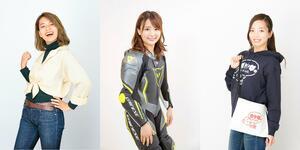 オートバイ女子部が今年初参戦! 「Let's レン耐!」7月12日茂原大会のスタメンは、この3人!
