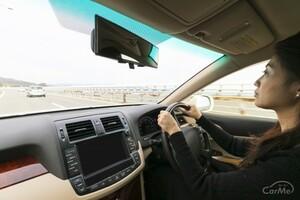 自動車の任意保険は加入するべき?安く抑えるための方法とは?