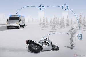最新技術で最速緊急支援 ドイツ「BOSCH」からバイク用デジタル接続型緊急通報システム「Help Connect」登場