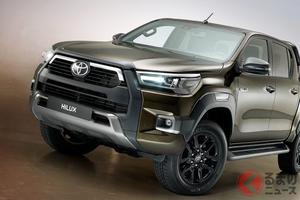 トヨタ新型「ハイラックス」世界初公開! 刷新されたデザイン&エンジンがヤバい!