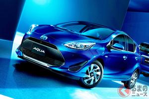 トヨタの特別な「アクア」 より安全な装備を設定して発売