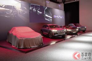 アウディの未来を担う!? 新しい車両の開発を促進する「アルテミスプロジェクト」始動