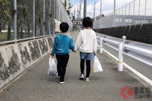 緊急事態宣言の解除で子どもの交通事故が増加する!? JAFが呼びかける防止対策とは