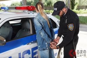 反則金の未納で逮捕者が!? 反則金を支払わない人に待ち受ける末路とは