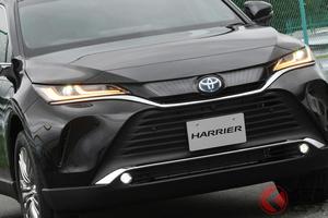 トヨタ新型「ハリアー」が7年ぶりの大進化! 話題の都会派SUVの魅力に迫る