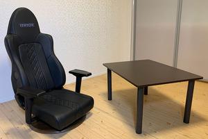 「日本人はやっぱり座椅子でしょ!」ブリッドからシートを座椅子に変えるキャスターが発売