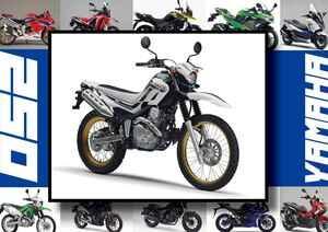 ヤマハ「セロー250 ファイナルエディション」いま日本で買える最新250ccモデルはコレだ!【最新250cc大図鑑 Vol.011】-2020年版-