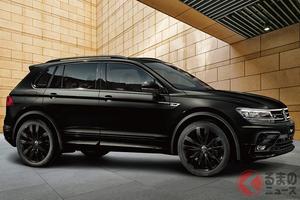 人気のSUV、VW「ティグアン」にスタイル良しサウンド良しの特別仕様車が登場