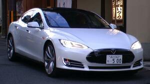【動画】モーターマガジンMovieセレクション「東京→京都無充電走行チャレンジ テスラ モデルS」(2013年6月放映)
