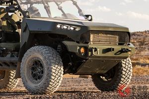 究極の迫力フェイス!? 米軍向け新型「ISV」生産開始! 2.8Lディーゼル搭載の9人乗り