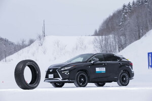 ミシュランの新スタッドレスタイヤ「X-ICE SNOW」、アイス性能と氷上性能を向上して登場