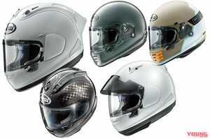 '20最新フルフェイスヘルメットカタログ〈アライ〉RX-7Xシリーズ etc.