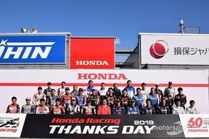Honda Racing THANKS DAY、2020年の開催中止を発表。新型コロナ感染拡大防止の観点から
