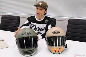 ヘルメットもファッションに? アライ『ラパイドNEO オーバーランド』デザイナー加藤ノブキが描くコンセプトとは