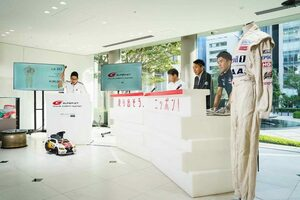 スーパーGT オンライン・チャリティオークションが開催。落札成立額の全額2720万円を寄付