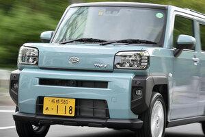 """新型タフトはシンプルさが真骨頂!? 格安135万円でも""""遊べる実力派SUV""""なのか"""