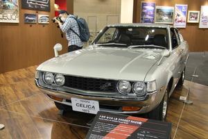 生誕50周年のセリカ秀逸マシンが一堂に集結したトヨタブース 【オートモビルカウンシル2020】