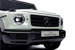 【特別なGクラス】M・ベンツG 350 d、AMG G 63に「マヌファクトゥーア・エディション」 内装は特別なナッパレザー