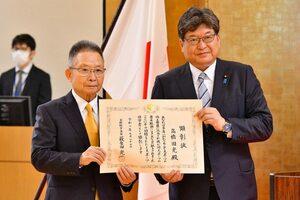 高橋国光総監督が長年の功績を称えられ『スポーツ功労者文部科学大臣顕彰』を受ける